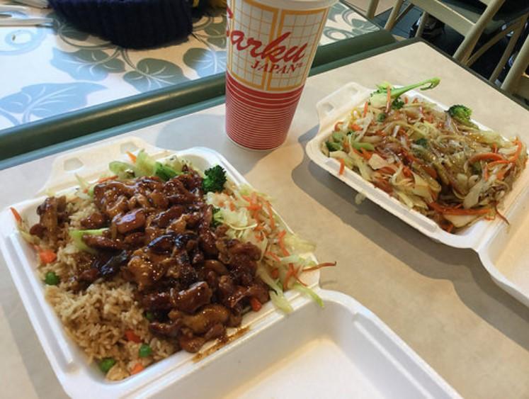 Serve sarku japan chicken teriyaki
